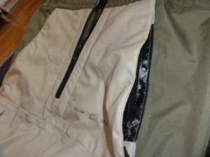 Seitentasche und Reißverschluss